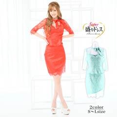 4/10UP【盛りドレス】[2ピース][SMLサイズ]袖付きペプラムジャガードタイトミニドレス[3サイズ展開]