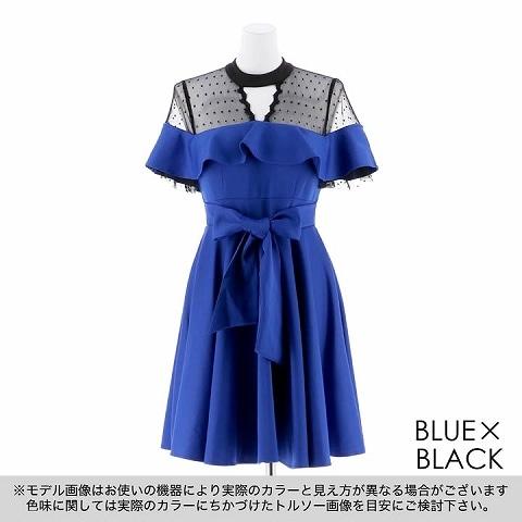 [SMLサイズ]ウエストリボンフリルAライン膝丈ドレス[3サイズ展開](ブルー×ブラック-Sサイズ)
