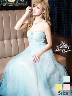 [SMLサイズ]ビジュー付背中編上げチュールベアAラインロングドレス[3サイズ展開][新宿スワンⅡ衣装提供]