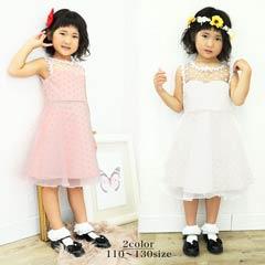 フラワー刺繍チュールAラインキッズドレス[3サイズ展開]