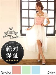 【絶対保証】[SM/Mサイズ]プリンセスパールインナーミニロングドレス[2サイズ展開][送料無料]