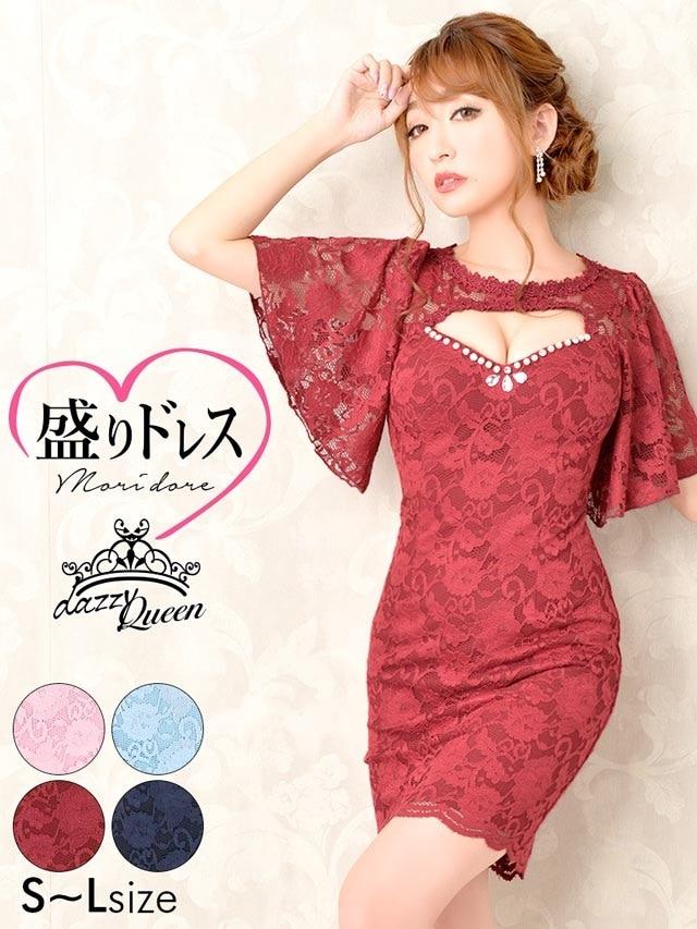 【盛りドレス】[SMLサイズ]総レースワンカラーフレアスリーブタイトミニドレス[3サイズ展開]