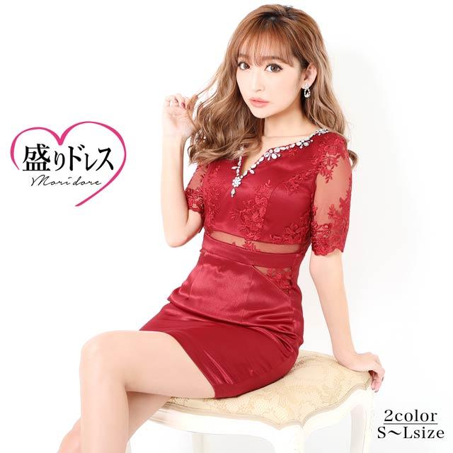 【盛りドレス】[SMLサイズ]大胆透けタイトミニドレス[3サイズ展開]
