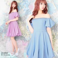 [SMLサイズ]オフショルバルーンスカートAラインフレアミニドレス[3サイズ展開]