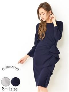 4/18UP[SMLサイズ]ワンカラーラップ風デザインタイトミニドレス[3サイズ展開]