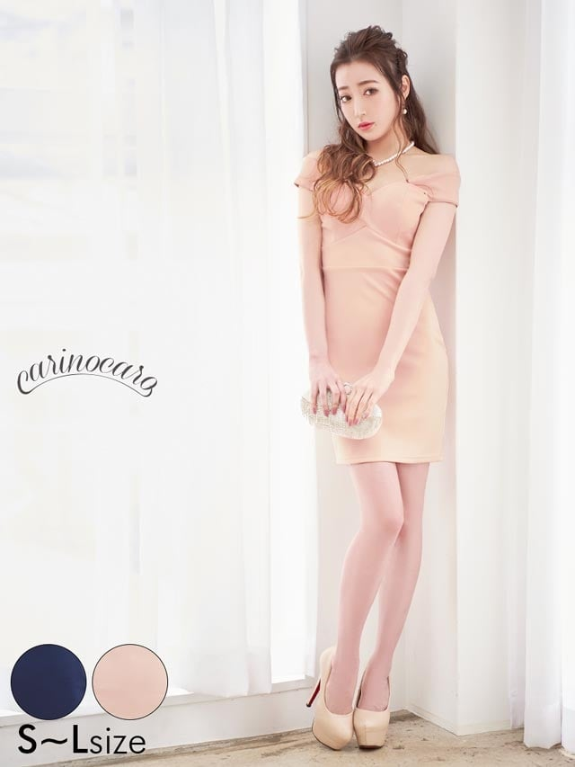 [SMLサイズ]ワンカラーオフショルタイトミニドレス[3サイズ展開](ネイビー-S)