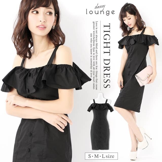 [SMLサイズ]フロントボタンフリルオフショルタイトミニドレス[3サイズ展開]