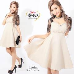 【盛りドレス】[S~3Lサイズ]ビジュー付きレース袖ジャガードAラインミニドレス[3サイズ展開]