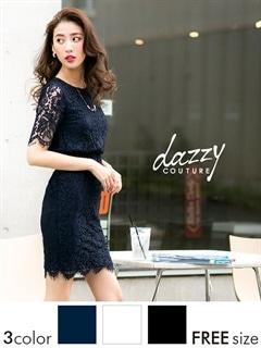 [dazzy couture]シンプル総レースタイトラインミニドレス