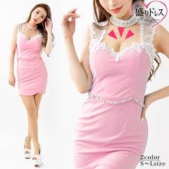 【盛りドレス】[SMLサイズ]2ピース風ハイネックデザインタイトミニドレス[3サイズ展開]