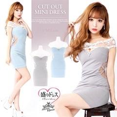 【盛りドレス】[SMLサイズ]ビジューパール付谷間開きタイトミニドレス[3サイズ展開]