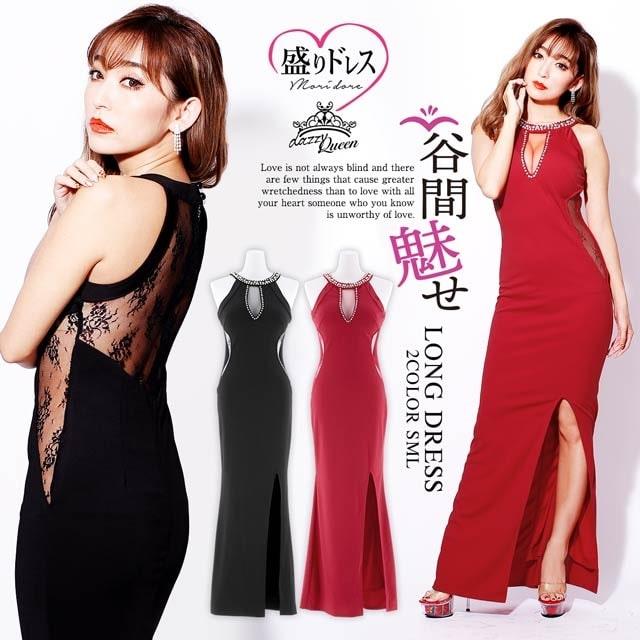 【盛りドレス】[SMLサイズ]スリット入りアメスリロングドレス[3サイズ展開]
