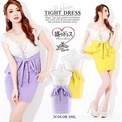 【盛りドレス】[SMLサイズ]オフショルバイカラーペプラムタイトミニドレス[3サイズ展開]