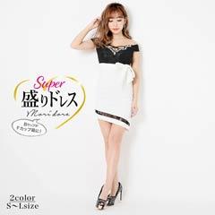 【盛りドレス】[SMLサイズ]ビジュー付きオフショルタイトミニドレス[3サイズ展開]
