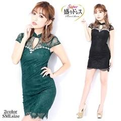 4/29UP【盛りドレス】[SMLサイズ]谷間ホール付きアジア風ハイネックタイトミニドレス[3サイズ展開]