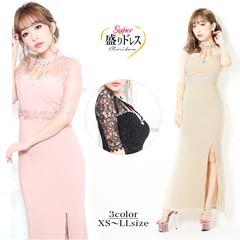 【盛りドレス】[SMLサイズ]ビジュー付き五分袖タイトロングドレス[3サイズ展開]