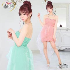 【盛りドレス】[SMLサイズ]ロングテールカットベアタイトミニドレス[3サイズ展開]