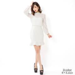 1/7UP[SMLサイズ]シフォン長袖ワンカラー裾フリルタイトミニドレス[3サイズ展開]