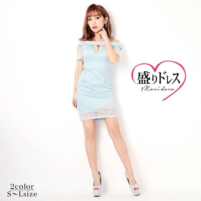 【盛りドレス】[SMLサイズ]パステルカラーレース袖ミニタイトドレス[3サイズ展開]