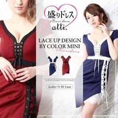 【盛りドレス】[SMLサイズ]レースアップデザインアシメタイトミニドレス[3サイズ展開]