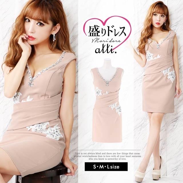 【盛りドレス】[SMLサイズ]豪華flowerモチーフ付ワンカラービジュータイトミニドレス[3サイズ展開]