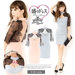【盛りドレス】[SMLサイズ]チュール5分袖背中透けタイトミニドレス[3サイズ展開][7/30再入荷]