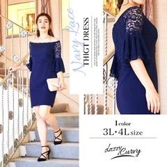 [3L/4Lサイズ]ウエストリボン付アンブレラスリーブタイトドレス[2サイズ展開][dazzy Curvy]