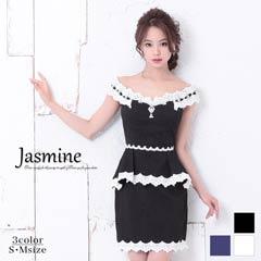 [SMサイズ]ジャガード織りオフショルペプラムタイトミニドレス[送料無料][2サイズ展開]
