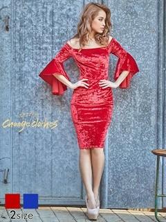 [S/Mサイズ]アンブレラスリーブベロアオフショルタイトミニドレス[2サイズ展開][送料無料][change clothes]