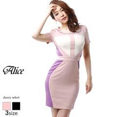【P★10倍】[Alice][SMLサイズ]サイドラインタイトミニドレス[3サイズ展開][52645]