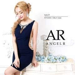 【P★10倍】[AngelR]デコルテスリットサイドシアーパール&ビジュータイトミニドレス[AR9320][送料無料]