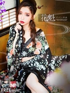 ◇dazzystore2017花魁◇[2ピース]和柄深スリット入り着物風ロングドレス