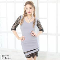 [SMLサイズ]パールベルト付きレース袖バイカラータイトミニドレス[3サイズ展開]