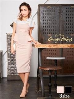 [SMLサイズ]バイカラーリボンショルダーぺプラムタイトドレス[3サイズ展開][送料無料][change clothes]