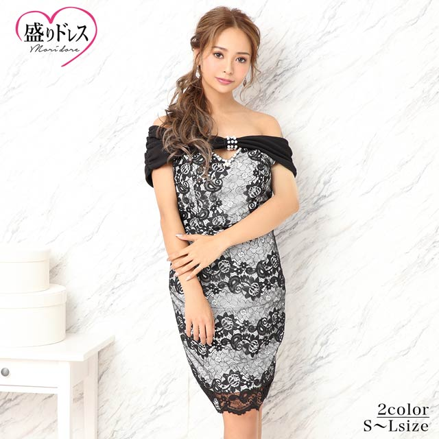 2/11UP【盛りドレス】[SMLサイズ]オフショル総レースタイトミニドレス[3サイズ展開]