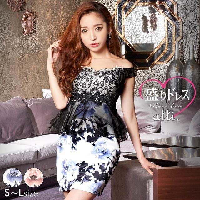 【盛りドレス】[SMLサイズ]花柄レースぺプラムオフショルタイトミニドレス[3サイズ展開]