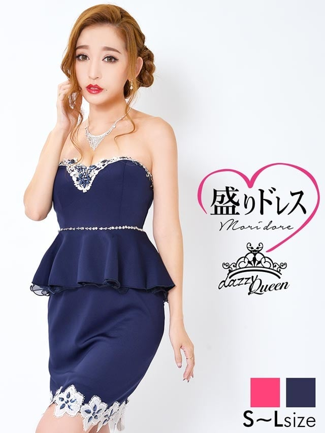 【盛りドレス】[SMLサイズ]カラービジューラメペプラムベアタイトミニドレス[3サイズ展開]
