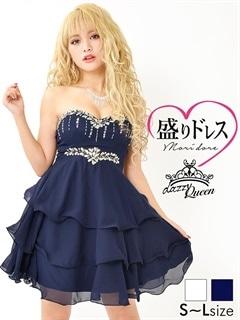 【盛りドレス】[SMLサイズ]オーロラビジュー付きベアティアードフリルAラインミニドレス[3サイズ展開]