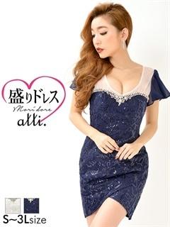 【盛りドレス】[S~3Lサイズ]バックシアーフレアスリーブラップ風タイトミニドレス[5サイズ展開]