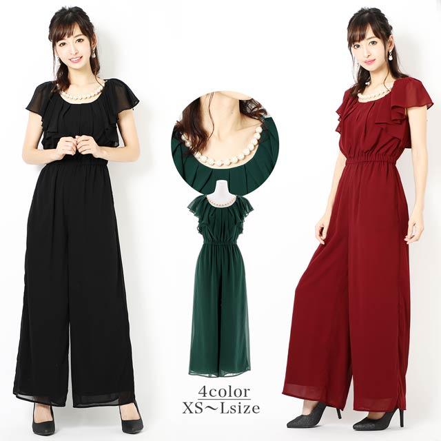 [XS~Lサイズ]パールチャーム付きシフォンパンツドレス[4サイズ展開]