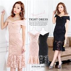 [SMLサイズ]クロスオフショルレースマーメイドラインタイトドレス[3サイズ展開]