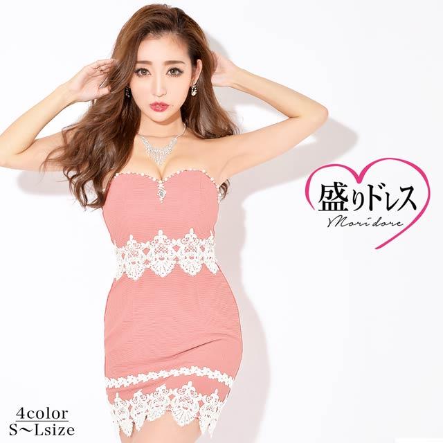 【盛りドレス】[SMLサイズ]ウエストレースベアタイトミニドレス[3サイズ展開]