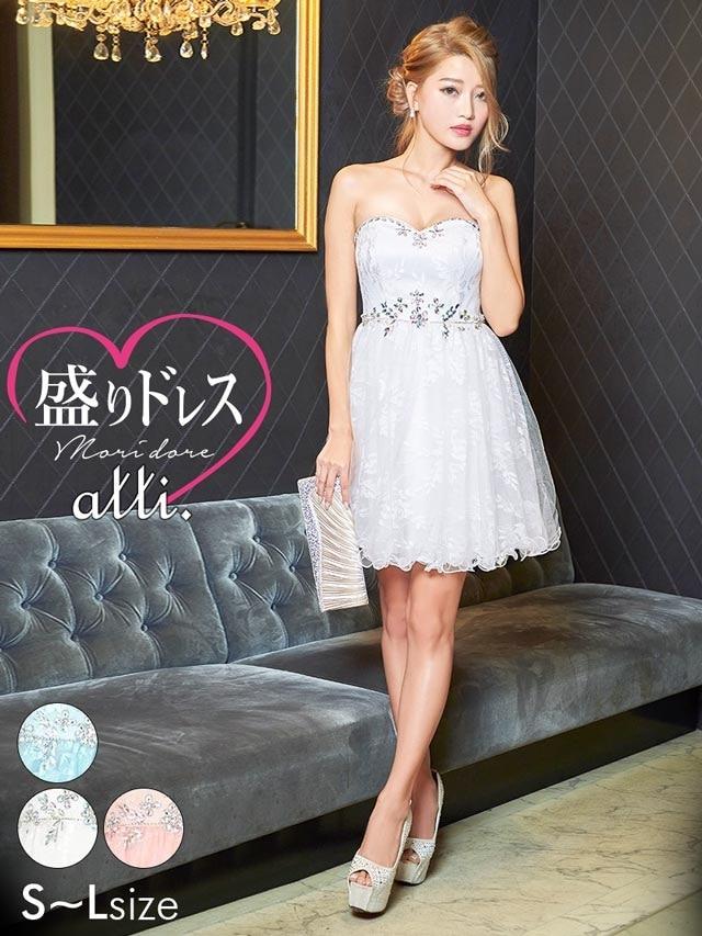 【盛りドレス】[SMLサイズ]ビジュー付きレースチュールベアAラインミニドレス[3サイズ展開]