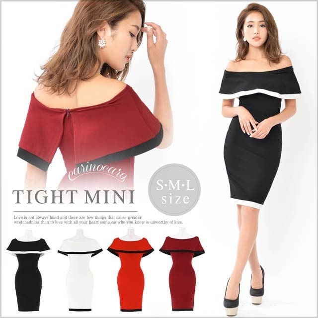[SMLサイズ]シンプルバイカラーオフショルタイトドレス[3サイズ展開]