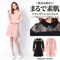 3/1UP[SMLサイズ]長袖ワンカラー襟付きAラインミニドレス[3サイズ展開]