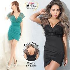 【盛りドレス】[SMLサイズ]レースカシュクールタイトミニドレス[3サイズ展開]