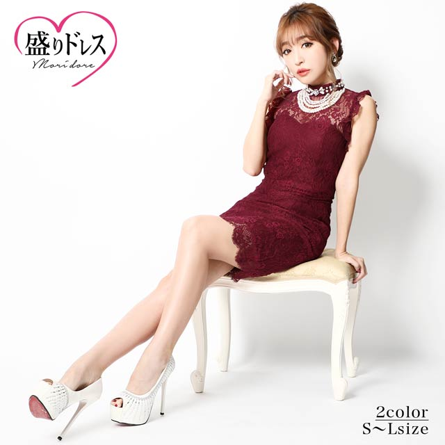 【盛りドレス】[2ピース][SMLサイズ]総レースノースリタイトミニドレス[3サイズ展開]