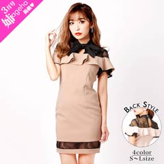[SMLサイズ]バイカラーフリルハイネックミニタイトドレス[3サイズ展開]