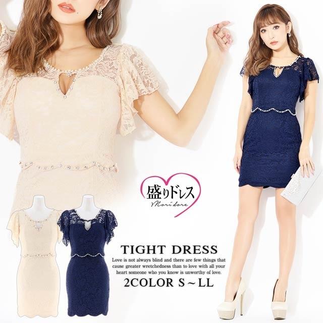 【盛りドレス】[S~LLサイズ]総レースフレアスリーブスカラッップ裾タイトミニドレス[4サイズ展開]