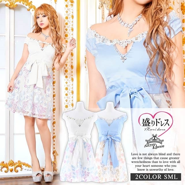 【盛りドレス】[SMLサイズ]ウエストリボンオフショル刺繍レースチュールフレアミニドレス[3サイズ展開]